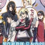 Boruto: Naruto celý Trailer