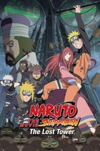 Naruto Shippuuden Film 4: Ztracená věž