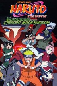 Naruto 3: Vzpoura zvířat půlměsíčního ostrova, Dattebayo!
