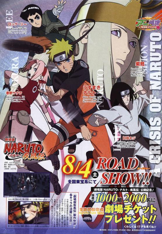 Naruto: Shippuuden film - BORUTO.EU