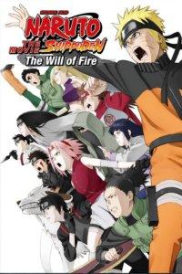 Naruto Shippuuden Film 3: Dědicové ohnivé vůle