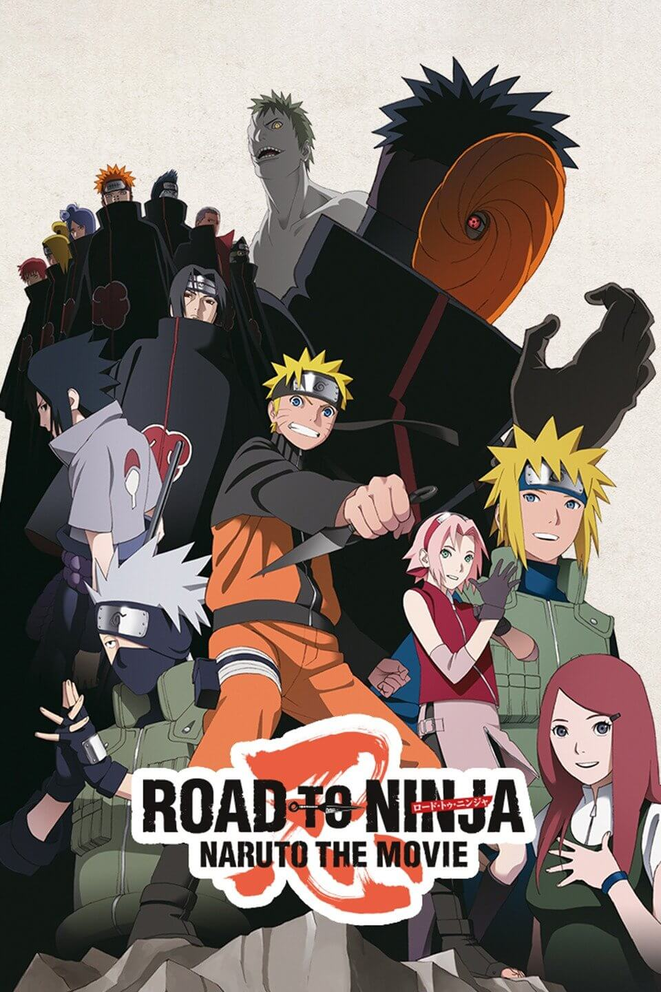Naruto Shippuuden Film 6: Road to Ninja